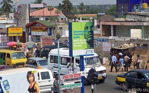 加纳<font color=#ff0000>黄</font><font color=#ff0000>金</font>产量上半年大增38.6%