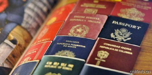 """阿根廷、阿联酋、秘鲁相继放宽对华旅游<font color=#ff0000>签</font><font color=#ff0000>证</font> 出境游有了""""新目标"""""""