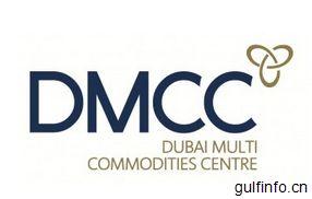 """迪拜DMCC连续两年被评为""""年度全球<font color=#ff0000>自</font><font color=#ff0000>贸</font><font color=#ff0000>区</font>"""""""