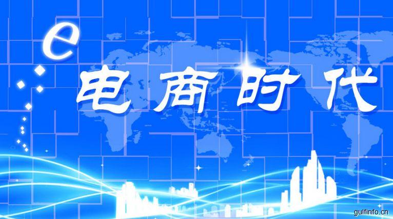 中国跨境电商积极布局非洲市场