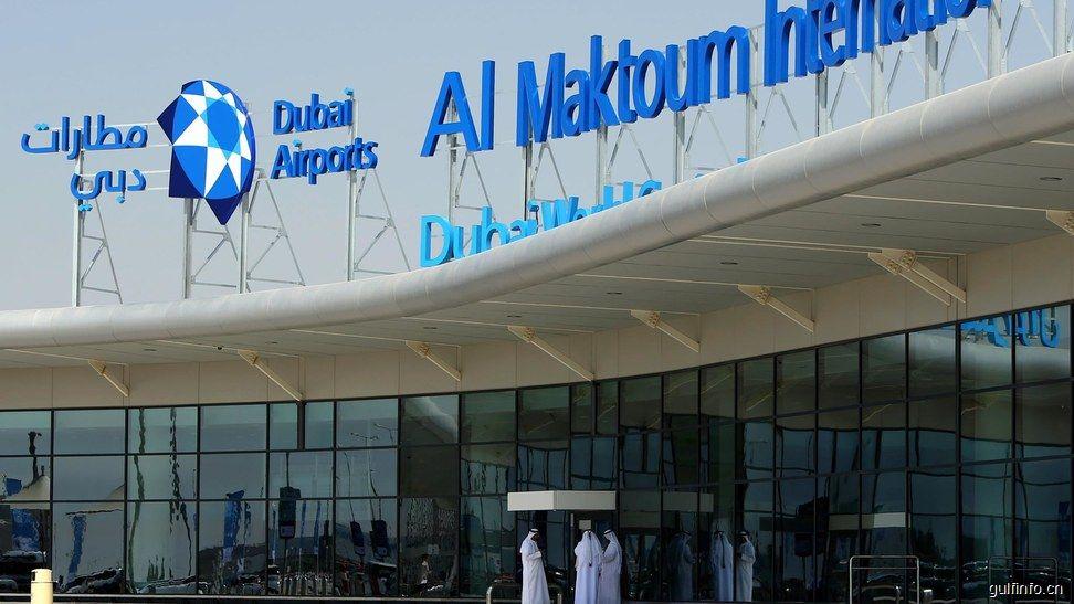 迪拜将为30亿美元的<font color=#ff0000>机</font><font color=#ff0000>场</font>融资协议提供支持