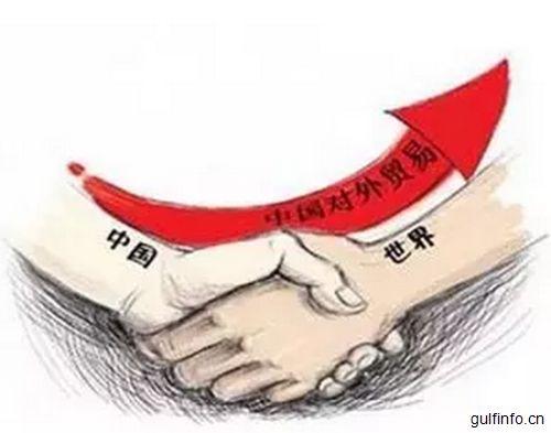 特朗普上台是否真的<font color=#ff0000>会</font>对中国贸易不利?