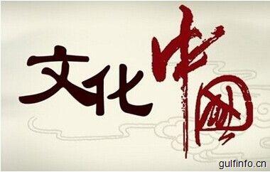 """文化先行,香""""溢""""中东"""