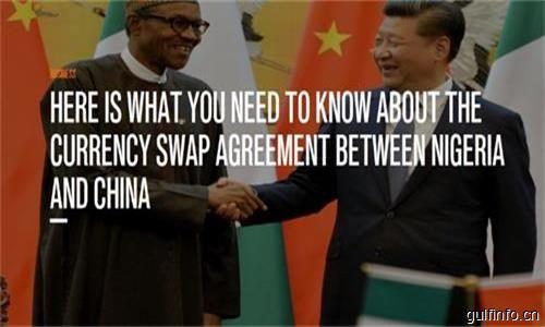 尼日利亚为什么同意人民币在尼自由流通?