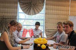 第二届加纳汉语教学研讨会开幕 中使馆参赞出席