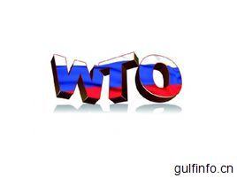 阿联酋或将就美国对阿钢管征收反倾销税事上诉WTO