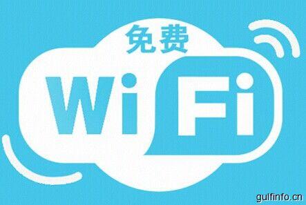 迪拜 12月份起所有出租车将提供免费WIFI