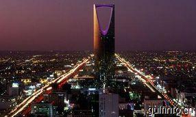 沙特欲吸引530亿美元私人建海水淡化和再利用项目