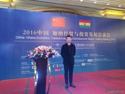 北京三旗企业出席中国-<font color=#ff0000>加</font><font color=#ff0000>纳</font>经贸与投资发展洽谈会,共商<font color=#ff0000>加</font><font color=#ff0000>纳</font>贸易!