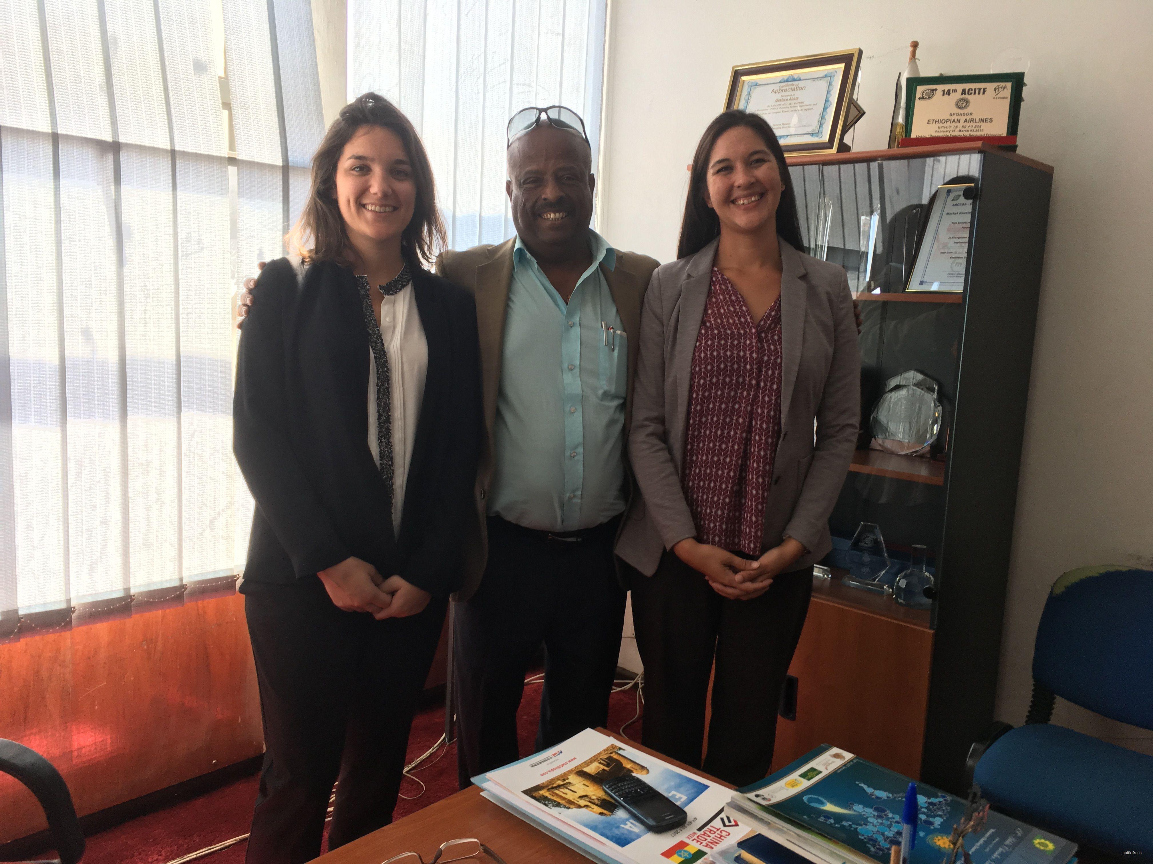 MIE集团与埃塞贸易与投资商会达成合作共识,重点支持埃塞俄比亚中国贸易周!