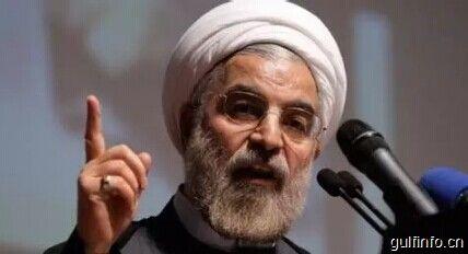 伊朗高官呼吁亚洲投资者投资 列举该国诸多优势