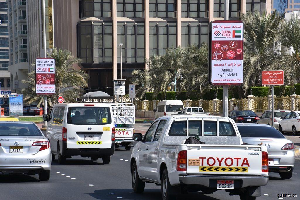 阿联酋道路质量全球第一,2016年陆运量再创新高