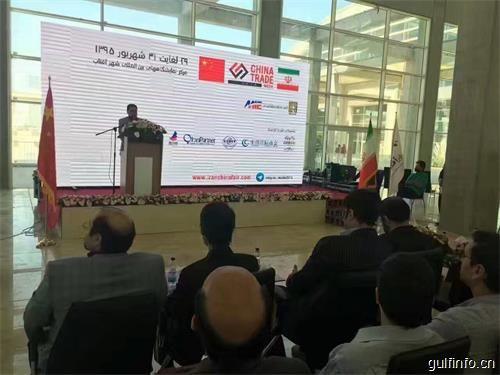 伊朗商务部与MIE集团签署MOU,大力支持伊朗CTW,共同打造中伊合作新纪元!