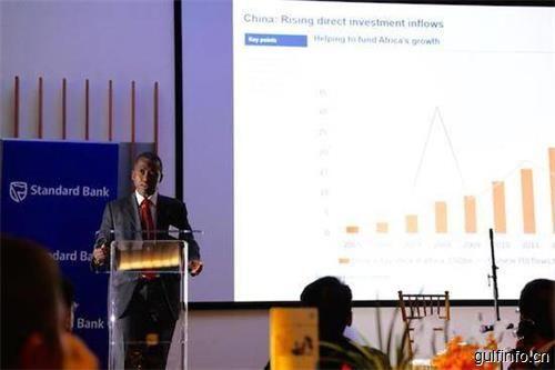 工行与南非标准银行加大中企对非洲项目信贷投放,共同挖掘中非合作机遇!