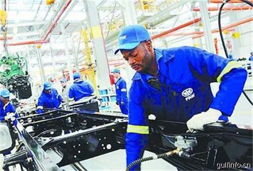 中国发展经验启迪非洲工业化蓝图,包容和可持续发展得到认可!