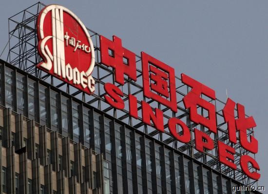中国<font color=#ff0000>石</font>化将斥资近10亿美元, 收购雪佛龙南非和博茨瓦纳资产!