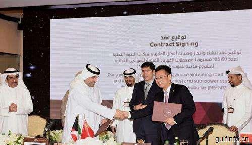葛洲坝集团签约科威特,南穆特拉城基础设施建设项目!
