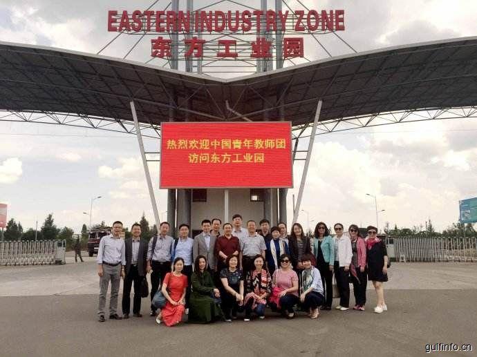 民企投资样本:中资企业在埃塞俄比亚打造国人的东方工业园!