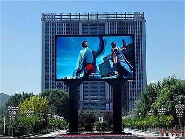 康佳视讯大屏LED照亮尼日利亚,尼迎来全新的LED传媒时代!