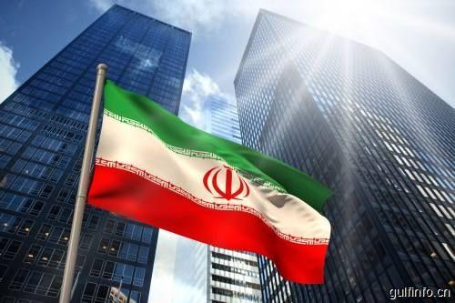 伊朗价值300亿美元的投资市场,究竟蕴含着怎样巨大的商机?