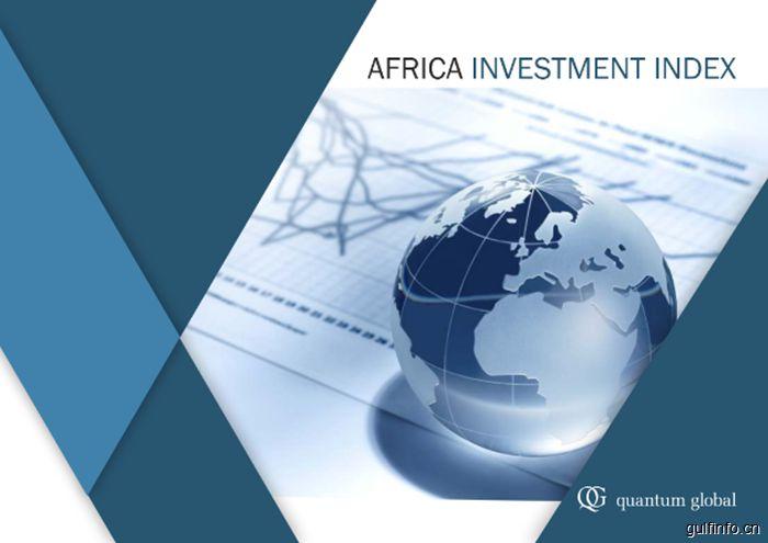 2016年非洲投资指数报告新鲜出炉 非洲最佳投资地是哪里呢?