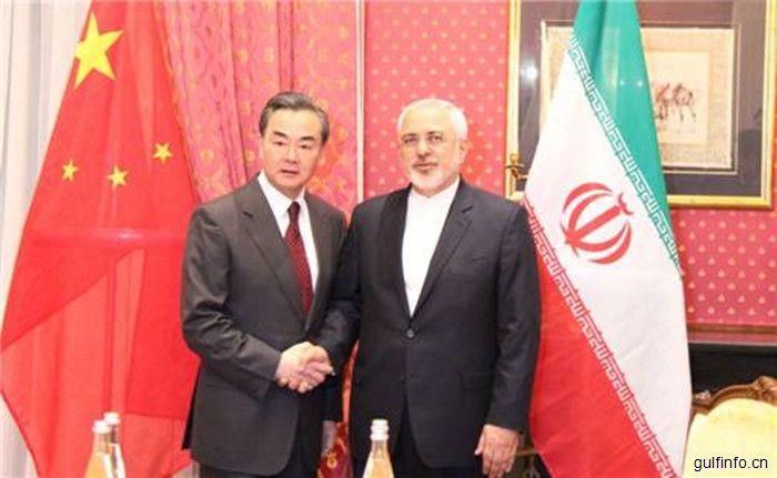 """王毅会见伊朗外长扎里夫  拓展中伊双方在共建""""一带一路""""框架下的合作"""