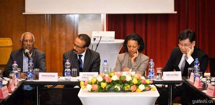"""""""一带一路""""研讨会在埃塞召开  中国""""一带一路""""倡议在非洲引热议"""