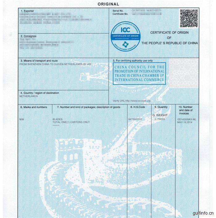 利好!5月1日起,这个省将对新增外贸企业免于原产地证备案登记!