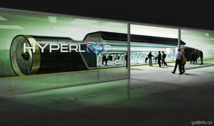 """比飞机快的""""超级列车""""2020年运行!阿联酋:我有钱,我先上"""