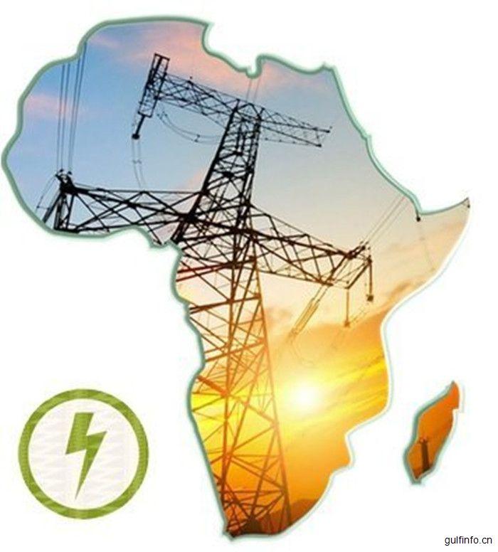 中国能源企业积极抢滩非洲市场  助力非洲能源<font color=#ff0000>互</font><font color=#ff0000>联</font><font color=#ff0000>网</font>发展