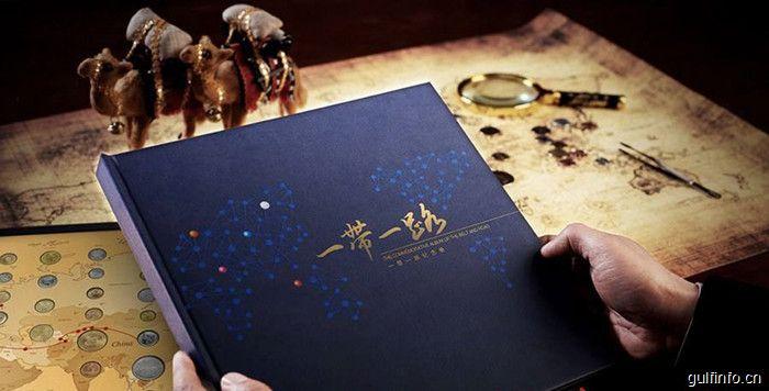 """走向世界  闪耀""""一带一路""""的中国品牌"""