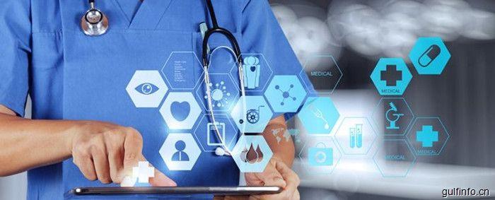 科技或将改变非洲医疗的未来