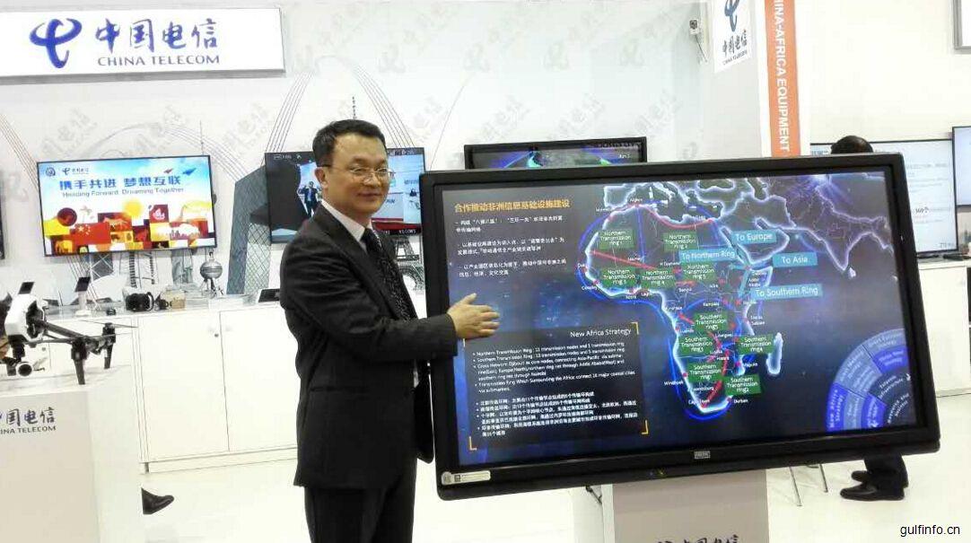 中国电信推动非洲光纤网全覆盖 产业链抱团掘金千亿市场