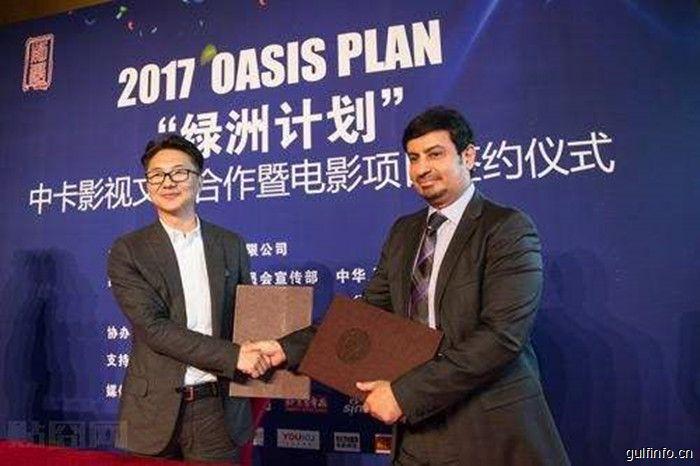中国卡塔尔签署