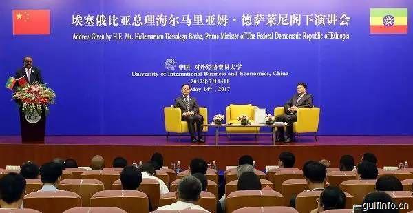 埃塞俄比亚总理被中国对外经贸大学授予荣誉教授头衔