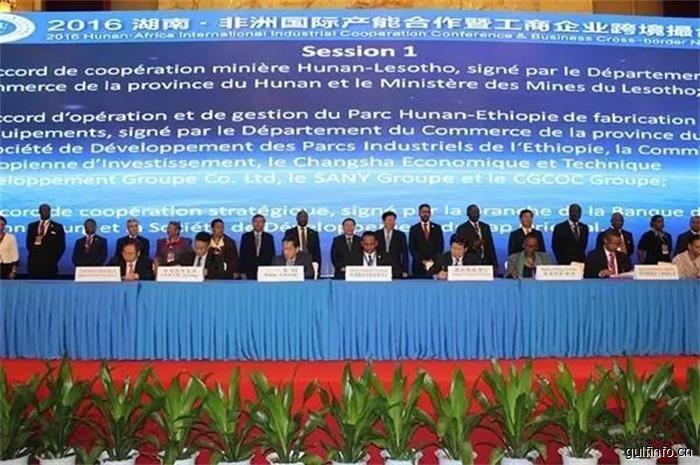湖南省开拓非洲市场的模式分析