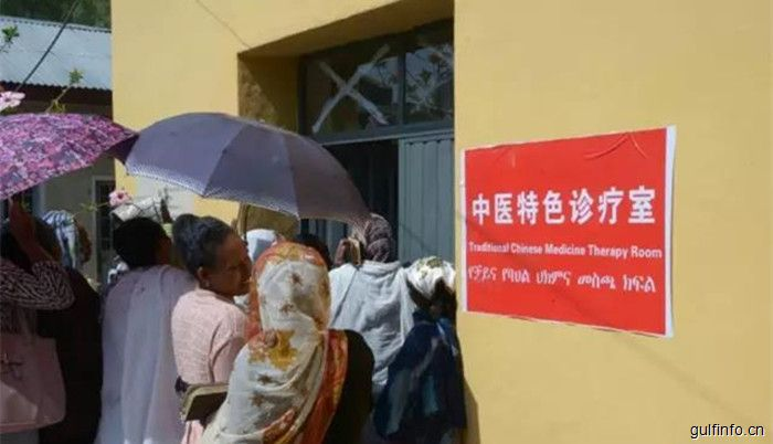 """埃塞俄比亚医院刮起""""中医风"""""""
