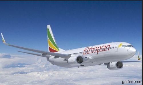 埃塞俄比亚航空公司航班准点率领先中东和非洲