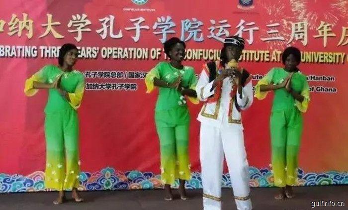 加纳大学孔子学院举办三周年庆典