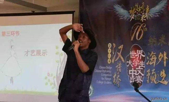 """""""共筑中国梦,共筑非洲梦""""—记纳米比亚大学孔子学院""""汉语桥""""比赛"""