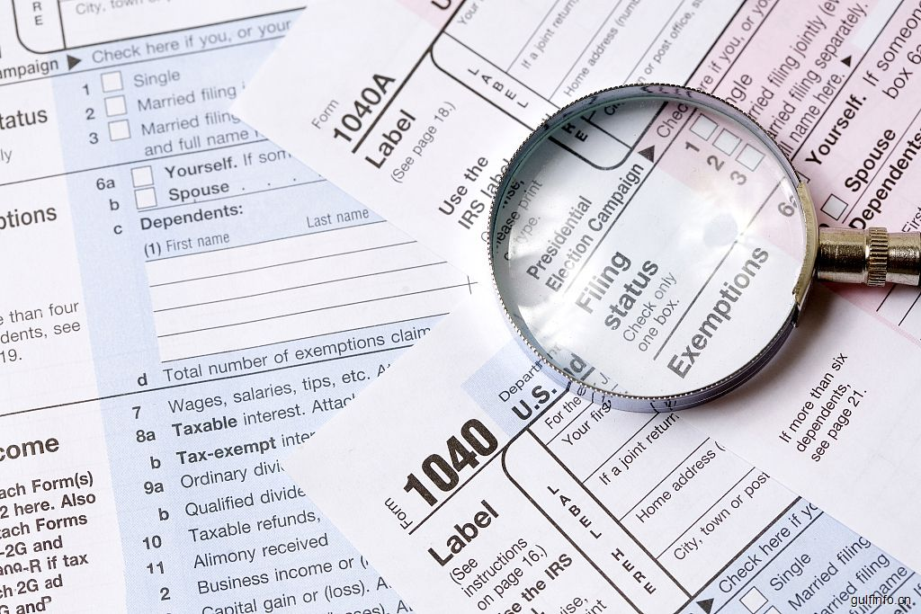摩洛哥最新关税政策调整通知
