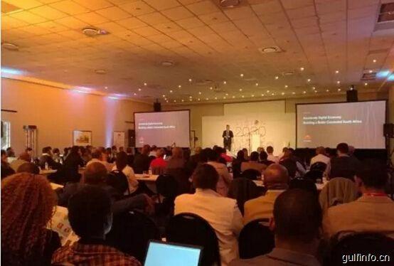 第三届南非2030愿景峰会举行 加大对ICT的投资和政策扶持力度对南非发展意义重大