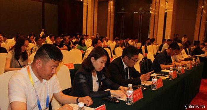 黑龙江省举办2017中非投资和产能合作项目对接会