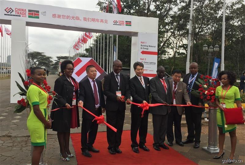 第三届肯尼亚中国贸易周隆重开幕,被称为非洲的广交会