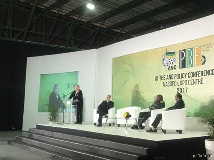 南非贸工部长:参与数据技术革命,打造非洲自由市场
