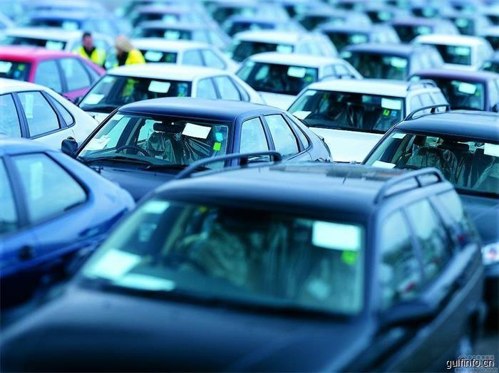 南非新车销量出现环比增长 2019年经济增速有望达到2%