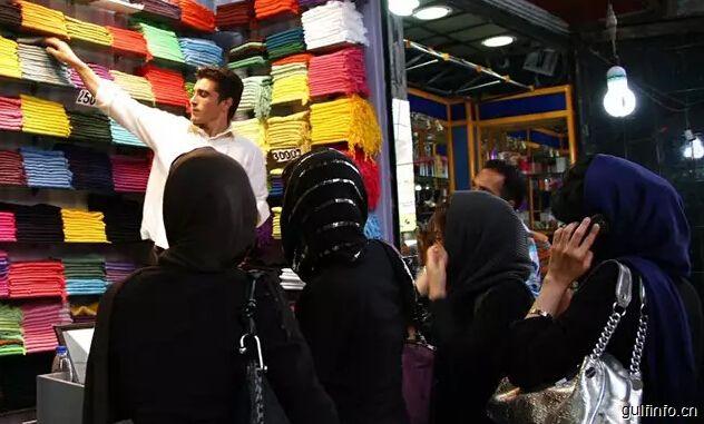 揭开伊朗头纱,中企如何掘金纺织业?