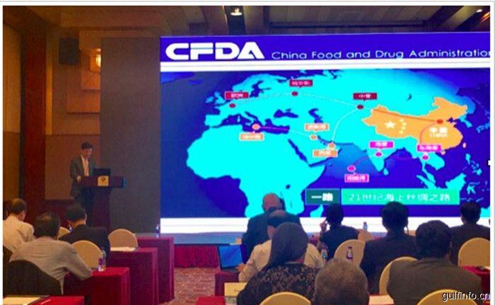 非洲国家:欢迎中国药企来办厂