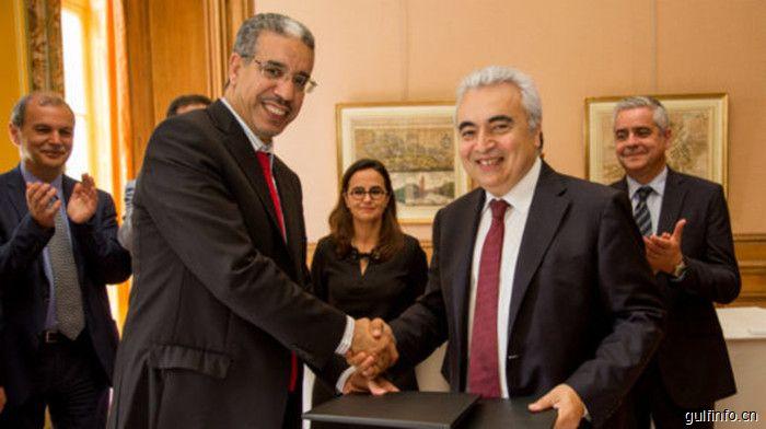 摩洛哥与国际能源署签署三年联合工作计划,重点聚焦能源发展