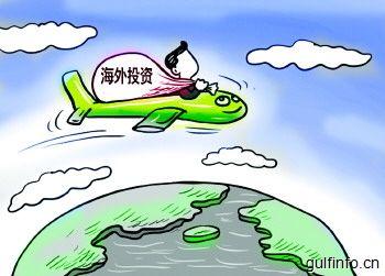 中国超过<font color=#ff0000>阿</font>联酋和美国成为<font color=#ff0000>阿</font><font color=#ff0000>拉</font><font color=#ff0000>伯</font>地区最大投资国